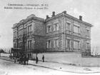 Фото прежнего Севастополя