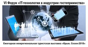 IT - форум