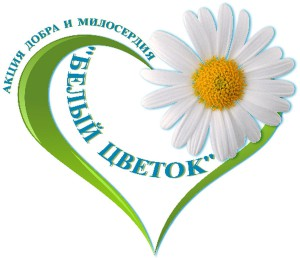 Белый_цветок