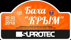 1091_bakha-krym-2018