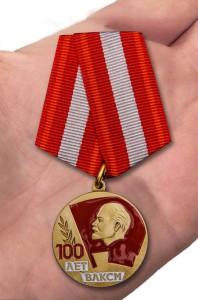 100летВЛКСМ