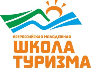 шк_туризма
