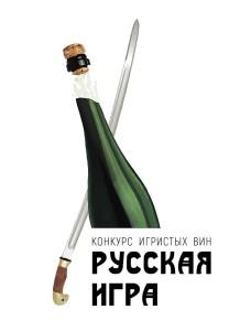 русская_игра