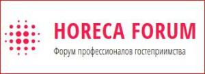 Horeca_forum