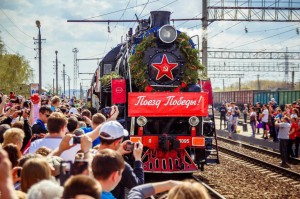 поезд_Победы