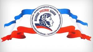 лого_пушкин