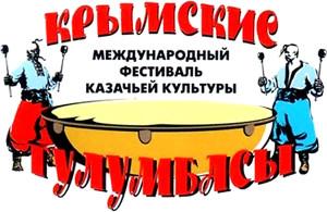 Крым_тулумбасы