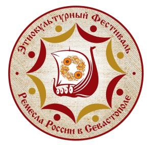 этнофест_сев