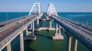 крымский_мост