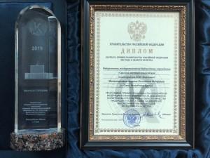 Премия_санСакский