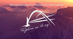 Дорога_на_Ялту