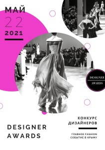 DESIGNER_AWARDS 2021